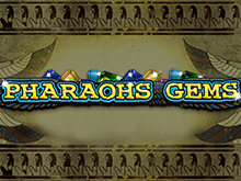 Играть онлайн в автомат Pharaohs Gems от Microgaming